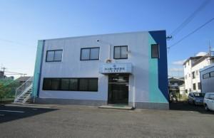 大阪事業所外壁塗替え